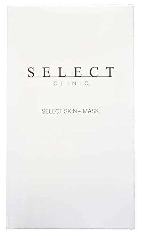 アリーナアーティキュレーション床を掃除する【SELECT CLINIC セレクトクリニック】SELECT SKIN + MASK [セレクトスキンプラスマスク] エタノール?パラベンフリー プロテオグリカン配合 (30枚セット)