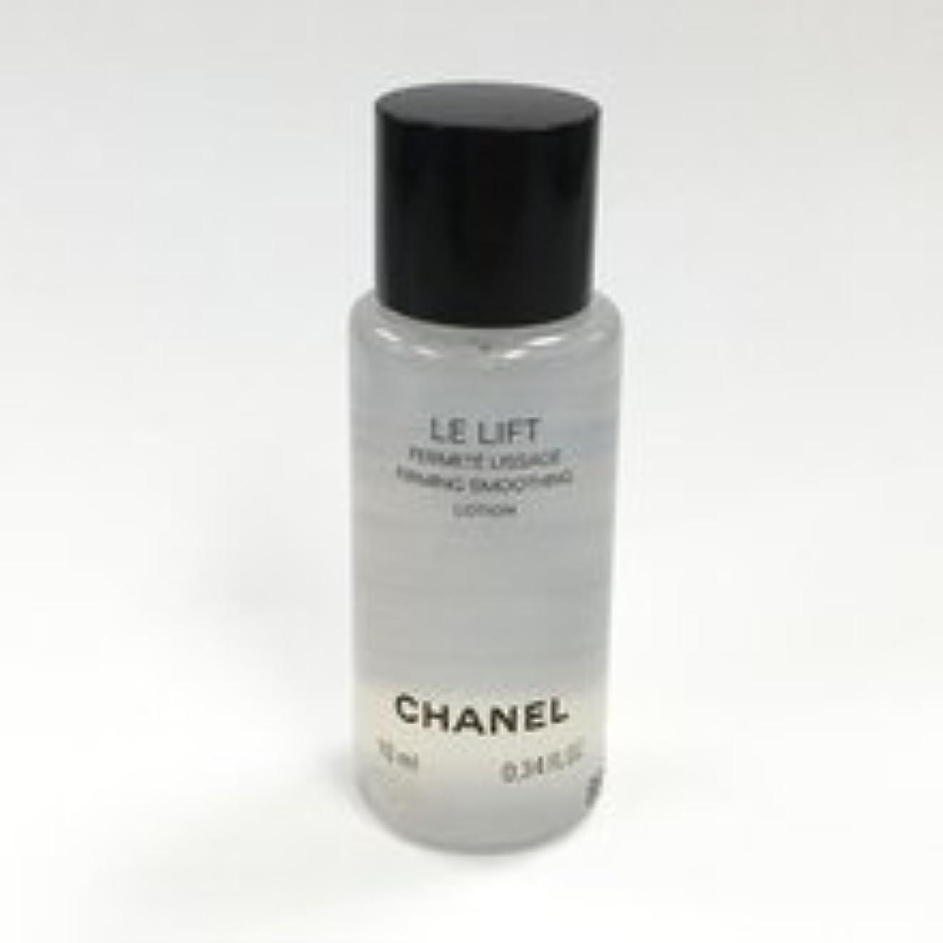 意識的乳剤ラインナップシャネル 【CHANEL】 LE L ローション 10mL【ミニチュア】 【並行輸入品】