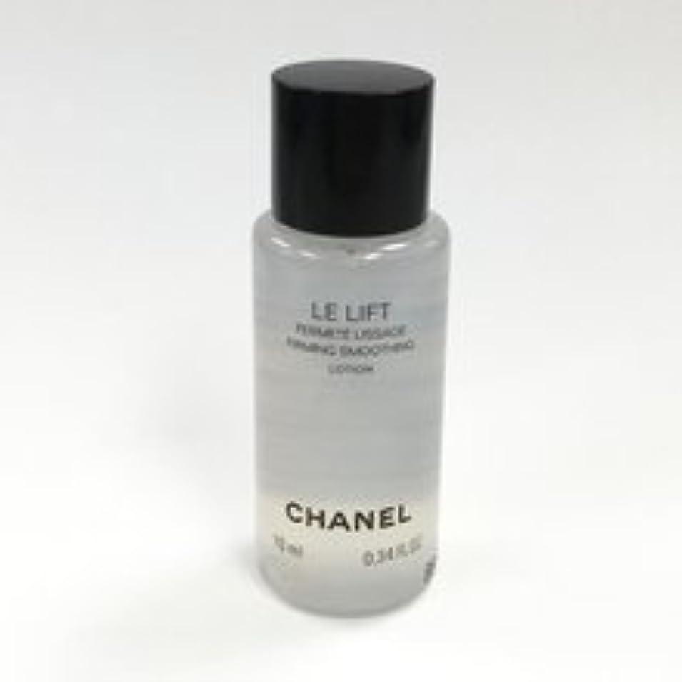まともな任命書道シャネル 【CHANEL】 LE L ローション 10mL【ミニチュア】 【並行輸入品】
