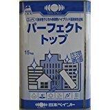 ニッペ パーフェクトトップ 標準色 1液 水性 艶有(ND-342 15Kg 缶)