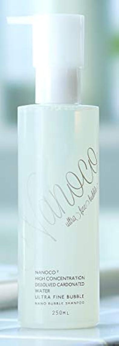 注釈を付けるタブレット申込み髪と頭皮の美容液シャンプー!(炭酸シャンプー) ナノコシャンプー 250ML