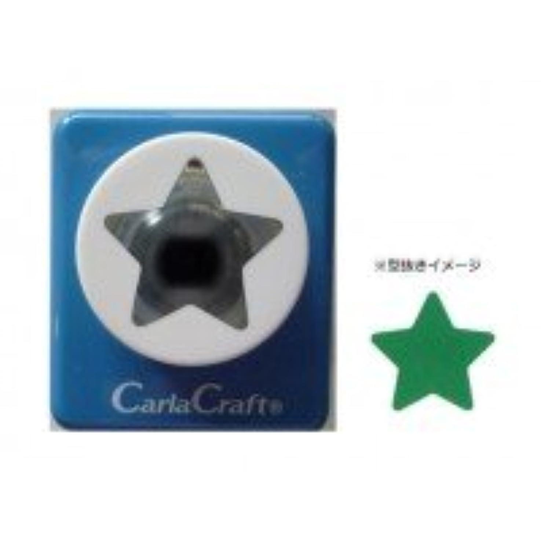 伝統的テクスチャーするCarla Craft(カーラクラフト) ミドルサイズ クラフトパンチ ホシ