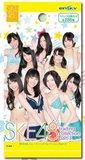 SKE48 トレーディングコレクション Part3 1パック