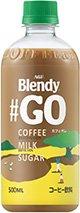 AGF 「ブレンディ タグゴー」ボトルコーヒー カフェオレ 500ml 1ケース(24本)