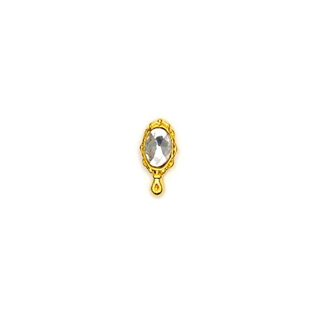 リベラル親傾く手鏡パーツ 2個入 ハンドミラー 鏡 姫カワ コスメ 乙女 メタルパーツ ジェルネイル ネイルパーツ