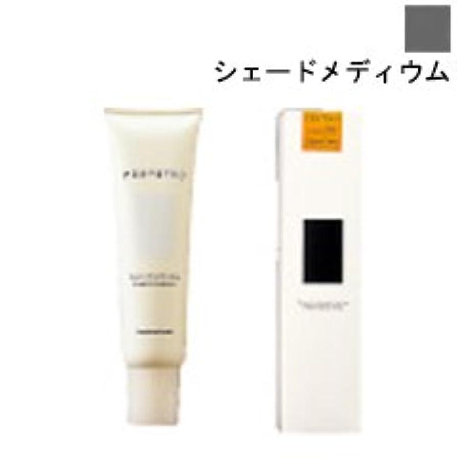 キモい媒染剤ライブ【ナンバースリー】パーフェットカラー シェードメディウム 150g