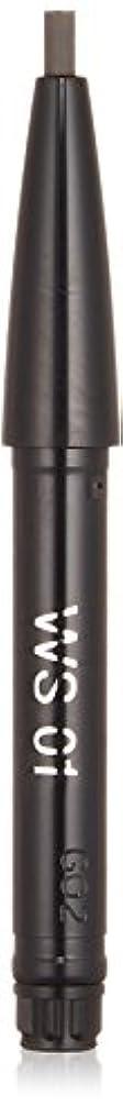 酸度ペグ投げるキッカ エンスローリング アイブロウペンシル W (リフィル) 01 ライトアッシュ&ダークアッシュ WS アイブロウ