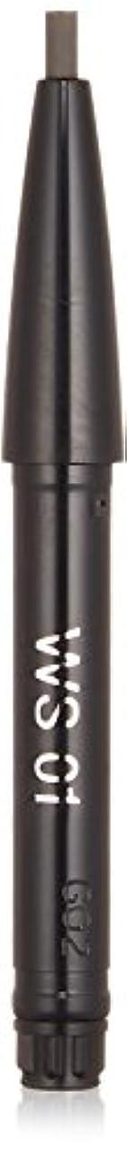 コンクリート再発する不従順キッカ エンスローリング アイブロウペンシル W (リフィル) 01 ライトアッシュ&ダークアッシュ WS アイブロウ