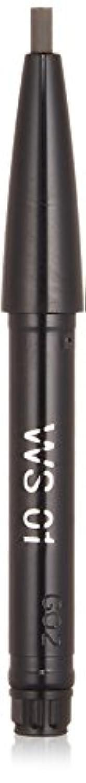 キッカ エンスローリング アイブロウペンシル W (リフィル) 01 ライトアッシュ&ダークアッシュ WS アイブロウ