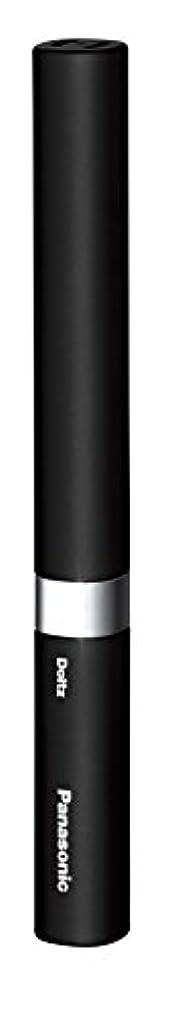 楽観家庭教師明日パナソニック 音波振動ハブラシ ポケットドルツ(極細毛) 黒 EW-DS41-K