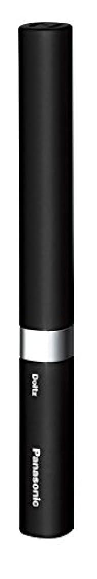 お金件名フルーツパナソニック 音波振動ハブラシ ポケットドルツ(極細毛) 黒 EW-DS41-K