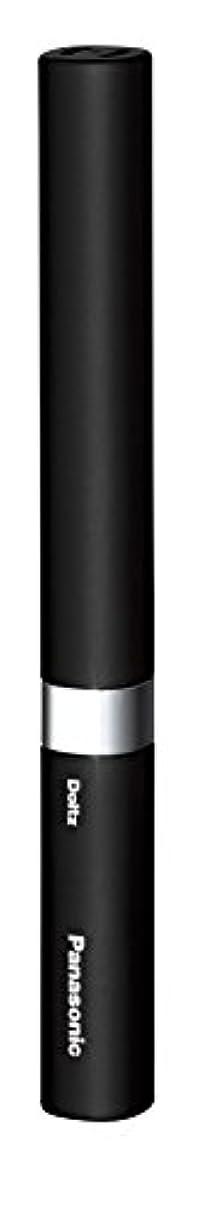 コントローラ誇りに思う教育学パナソニック 音波振動ハブラシ ポケットドルツ(極細毛) 黒 EW-DS41-K