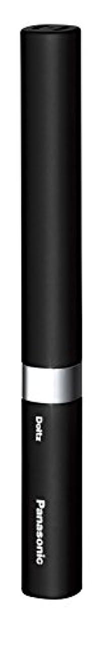 マイクロ偏差終点パナソニック 音波振動ハブラシ ポケットドルツ(極細毛) 黒 EW-DS41-K