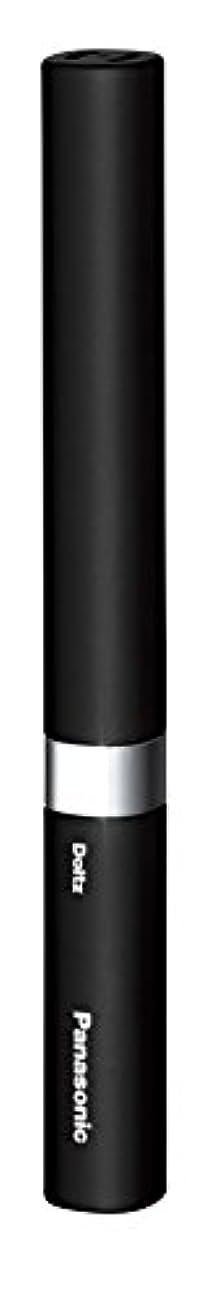 ギャングアーティファクトマントルパナソニック 音波振動ハブラシ ポケットドルツ(極細毛) 黒 EW-DS41-K