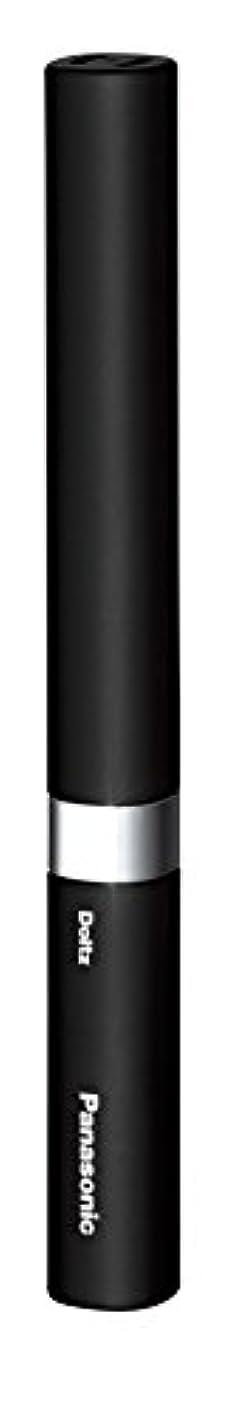 モッキンバードマグ発見するパナソニック 音波振動ハブラシ ポケットドルツ(極細毛) 黒 EW-DS41-K