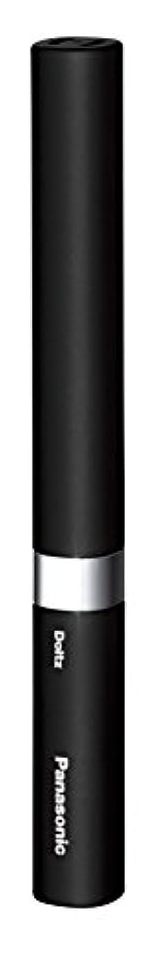 ストライド迷惑ものパナソニック 音波振動ハブラシ ポケットドルツ(極細毛) 黒 EW-DS41-K