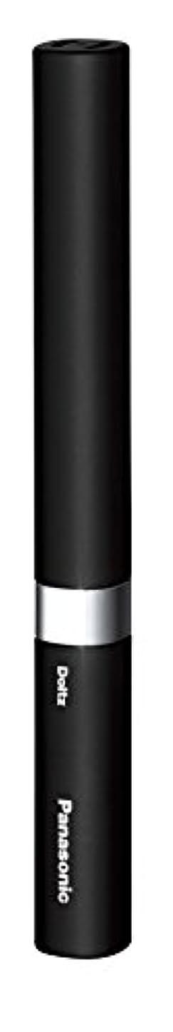 利益羽メナジェリーパナソニック 音波振動ハブラシ ポケットドルツ(極細毛) 黒 EW-DS41-K