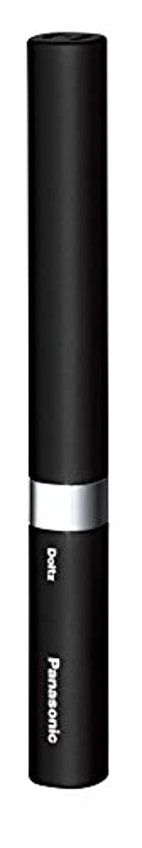 彼自身レジデンス薬剤師パナソニック 音波振動ハブラシ ポケットドルツ(極細毛) 黒 EW-DS41-K