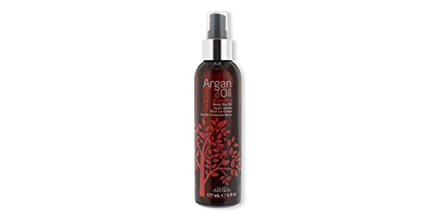 旋回あらゆる種類のどっちArgan Oil Body Emulsifying Dry Oil 177 ml (並行輸入品)