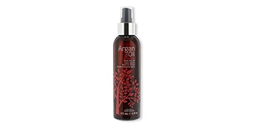 フレットスイしないArgan Oil Body Emulsifying Dry Oil 177 ml (並行輸入品)