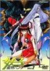 魔物ハンター妖子 DISC.2 [DVD]