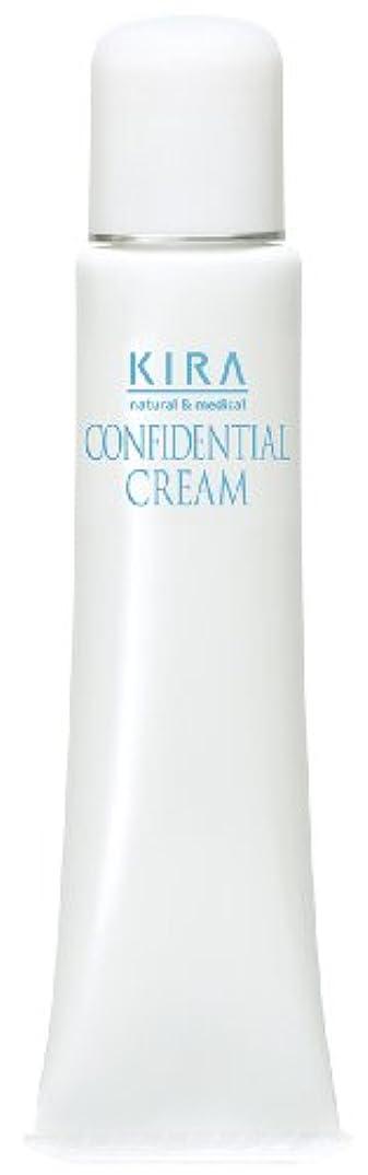 続ける半島勘違いする綺羅化粧品 コンフィデンシャルクリーム (弱油性 保湿クリーム)