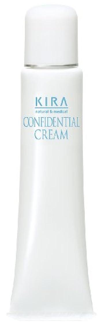 中日曜日憂鬱な綺羅化粧品 コンフィデンシャルクリーム (弱油性 保湿クリーム)