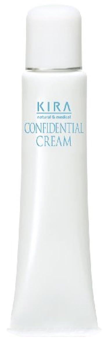ラッドヤードキップリングスナックシリアル綺羅化粧品 コンフィデンシャルクリーム (弱油性 保湿クリーム)