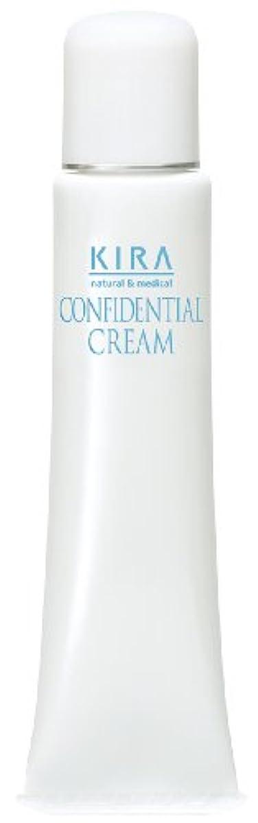 コメンテーター圧縮された農場綺羅化粧品 コンフィデンシャルクリーム (弱油性 保湿クリーム)