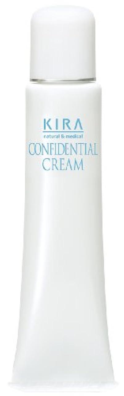 拒絶する感嘆符浸した綺羅化粧品 コンフィデンシャルクリーム (弱油性 保湿クリーム)