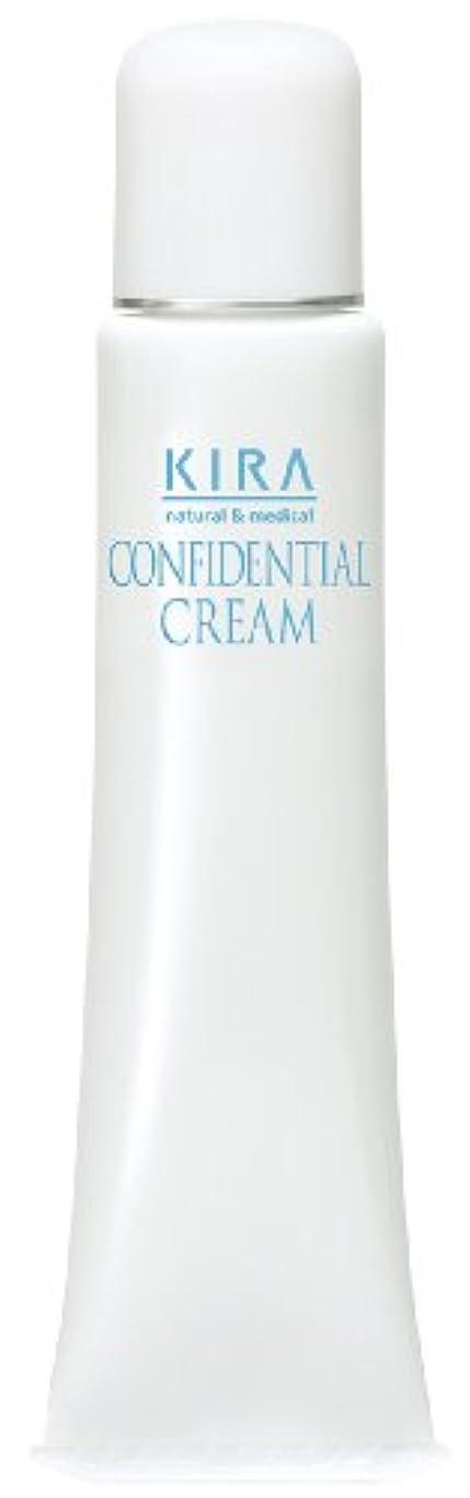 連邦踏みつけシロナガスクジラ綺羅化粧品 コンフィデンシャルクリーム (弱油性 保湿クリーム)