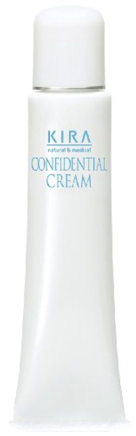 記述する失業縁綺羅化粧品 コンフィデンシャルクリーム (弱油性 保湿クリーム)