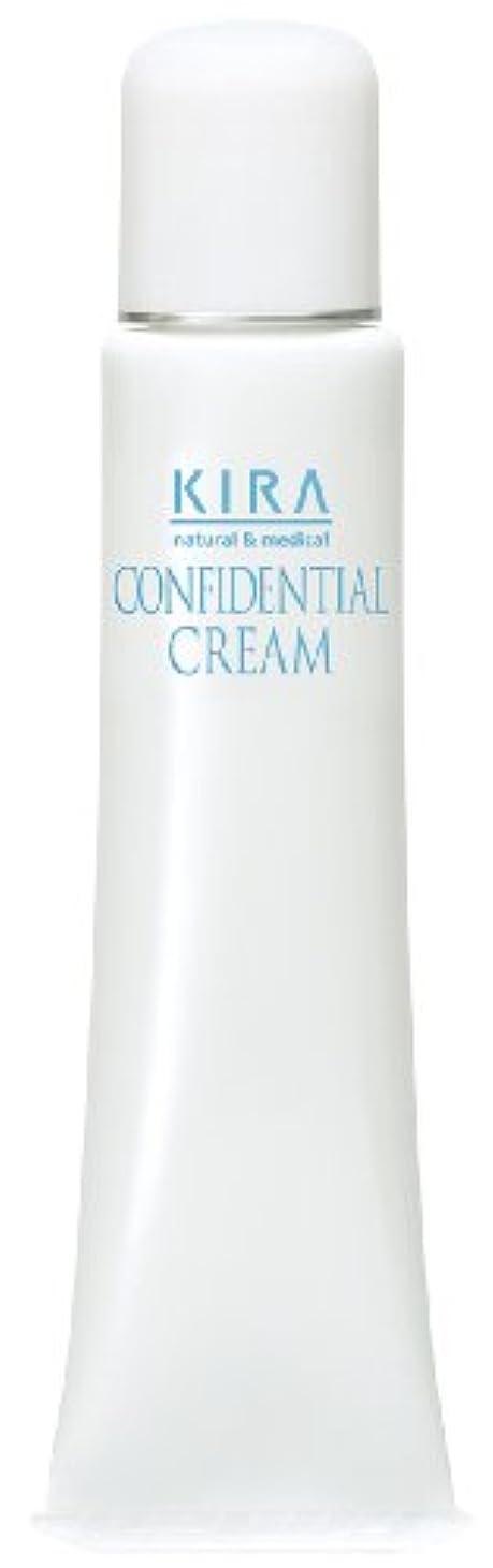 シーケンスひそかにコットン綺羅化粧品 コンフィデンシャルクリーム (弱油性 保湿クリーム)