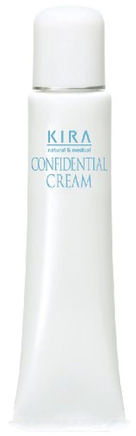 特にライラック微弱綺羅化粧品 コンフィデンシャルクリーム (弱油性 保湿クリーム)