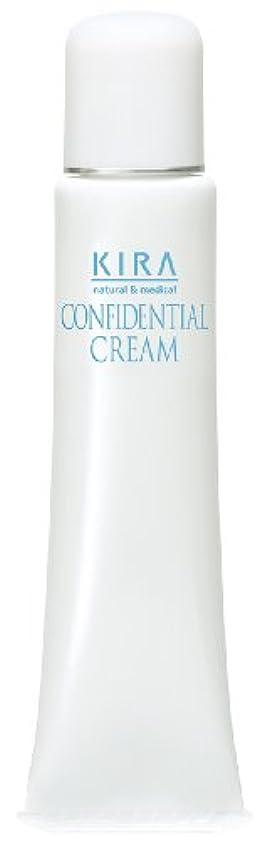 影響を受けやすいです少年重要な役割を果たす、中心的な手段となる綺羅化粧品 コンフィデンシャルクリーム (弱油性 保湿クリーム)