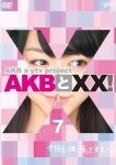 【Amazon.co.jp・公式ショップ限定】AKBとXX!  7 [DVD]