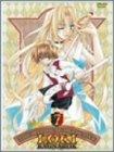 魔探偵ロキ RAGNAROK(7)[DVD]