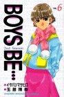 Boys be…―2nd season (6) (講談社コミックス―Shonen magazine comics (2512巻))