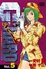 G・hard 5 (少年マガジンコミックス)