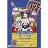 サウスパーク[DVD] VOL.8
