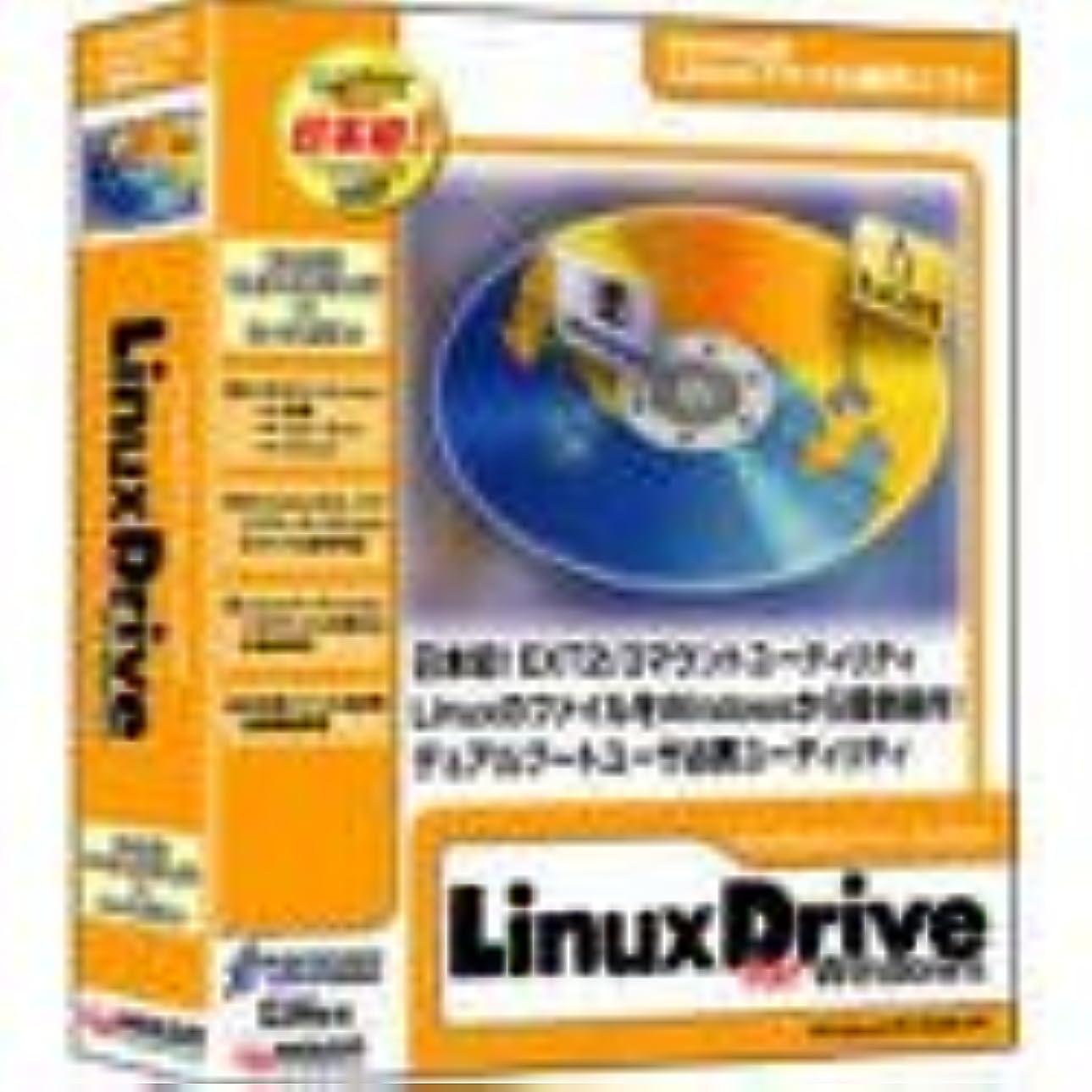 タバコ真っ逆さま知的LinuxDrive for Windows