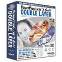 Power Producer 2 Gold Double Layer