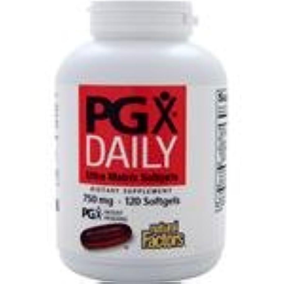 包括的必需品必需品PGXデイリー (750mg) 120 sgels   2個パック