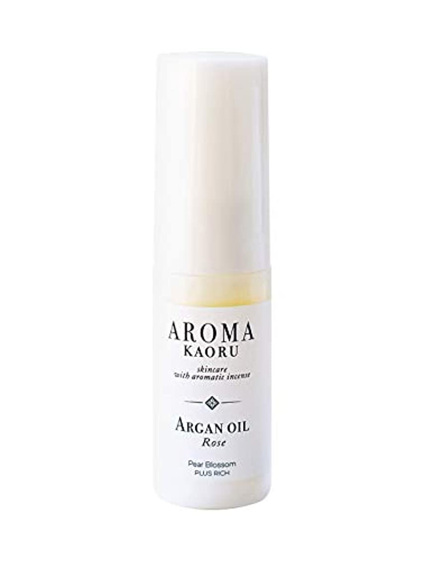 羽フリース第三アロマ香るアルガンオイル PB 美容オイル(AR)