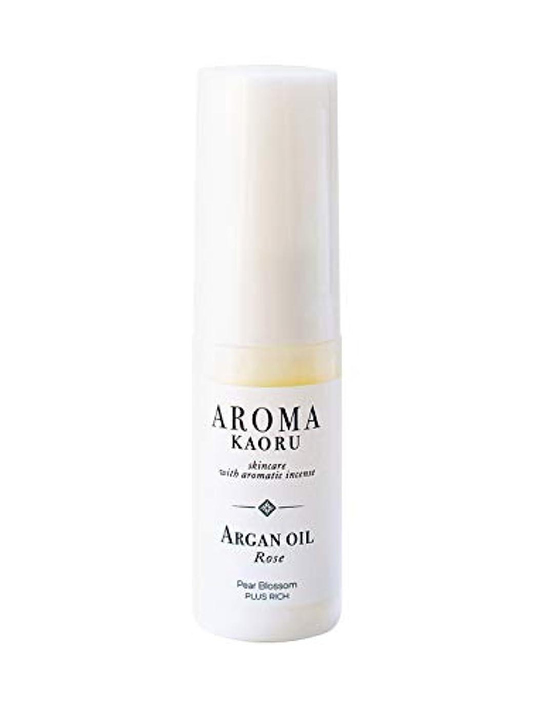 定期的に効果適合しましたアロマ香るアルガンオイル PB 美容オイル(AR)