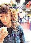 Buffo―Mochida Kaori