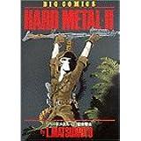 ハードメタル 2 (ビッグコミックス)