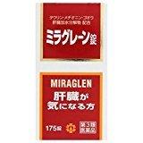 【第3類医薬品】ミラグレーン錠 175錠