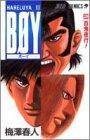 Boy 29―Hareluya 2 百鬼夜行 (ジャンプコミックス)