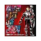 MASKED RIDER LIVE 2004~仮面ライダー・ザ・ベストヒッツ~(CCCD)